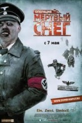 deadsnow1-russianposter2