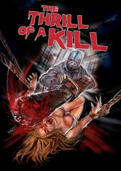 thrill-of-a-kill-us-cover